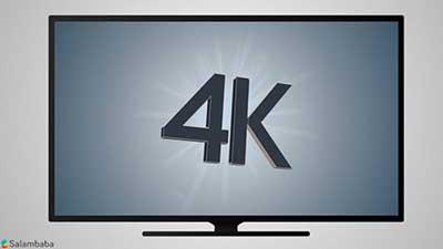 شکل1 - تلويزيون 4K